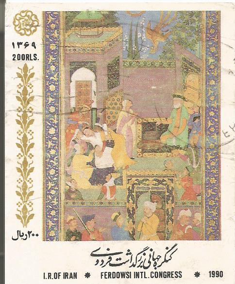 iran ms firdausi 4