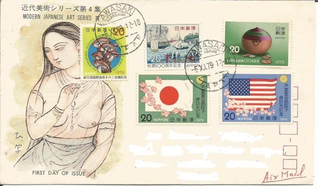 japan art cover