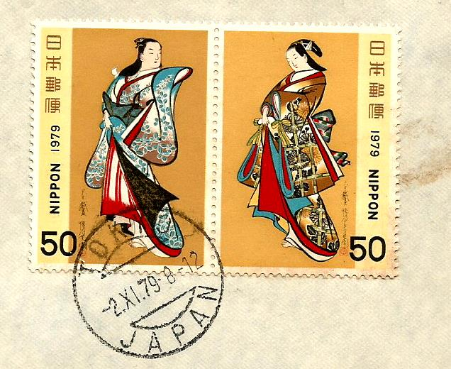 japan art cover1