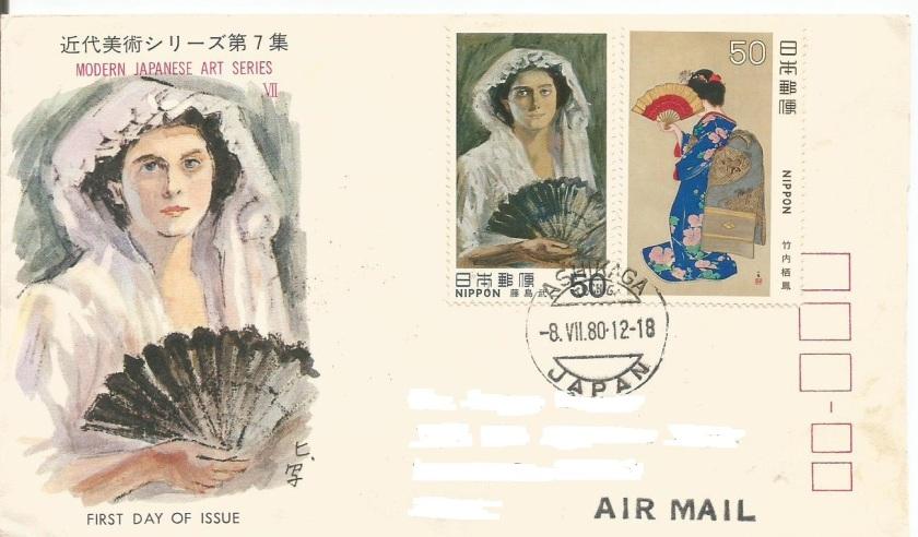 japan art series fdc