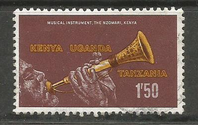 kenya musical instrument