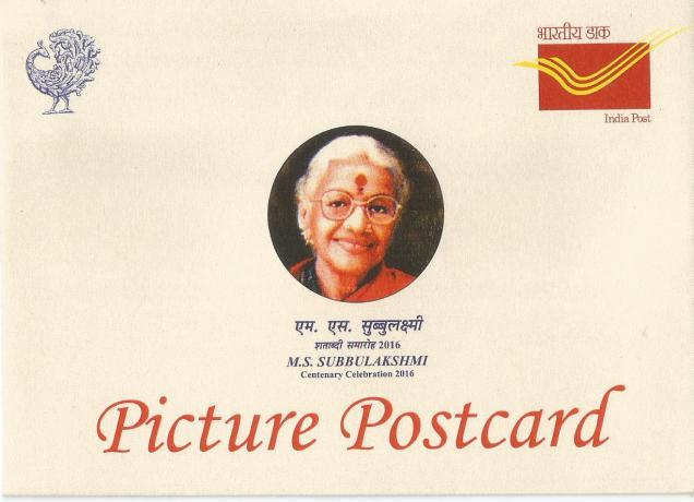 m s subba postcard