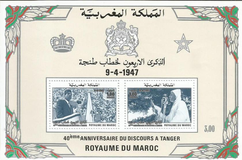 morocco sultan mohd v tangier