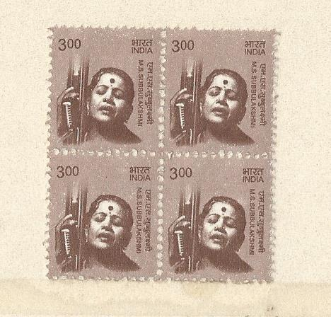 ms subba booklet stamps