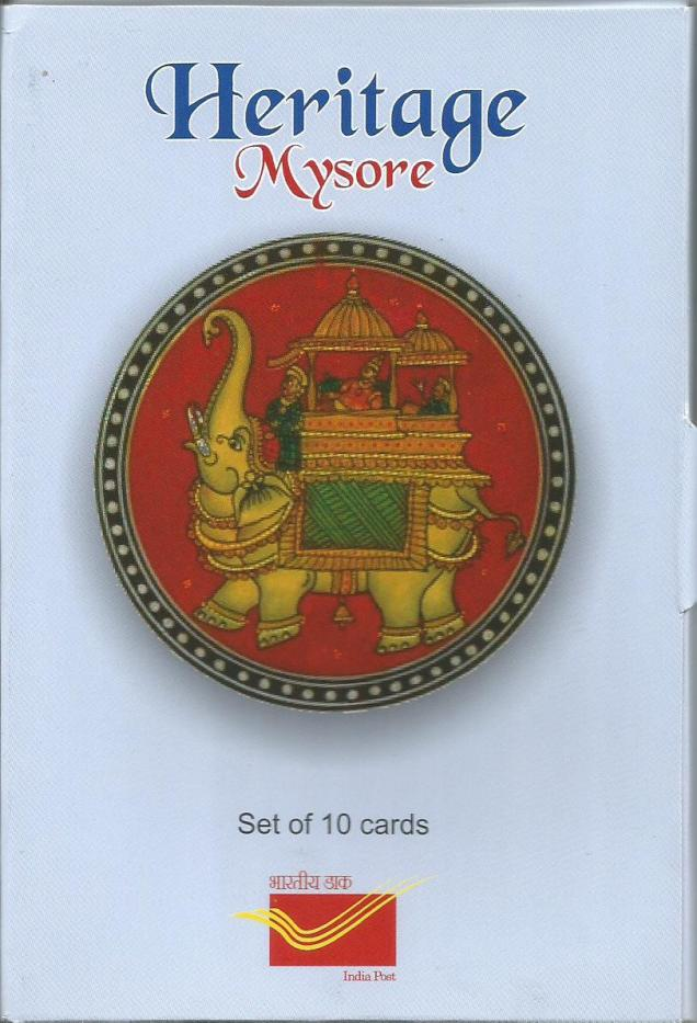 mysore post cards