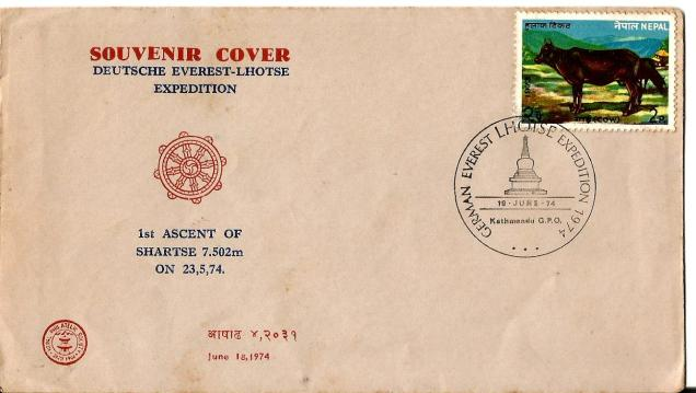nepal cover german everest exp
