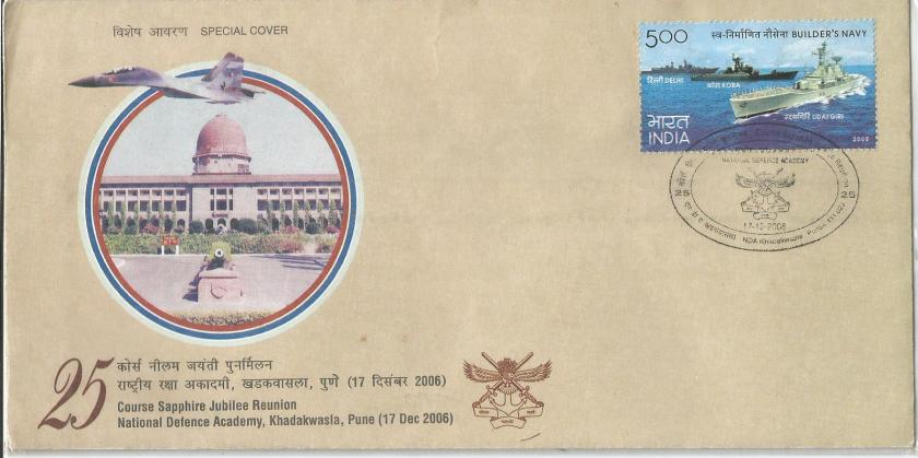 special cover 25th course nda reunion