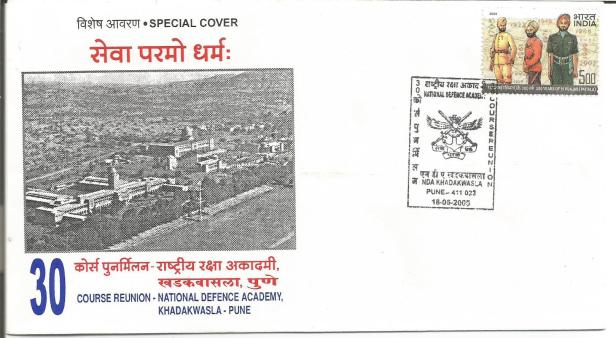 special cover 30th course nda reunion