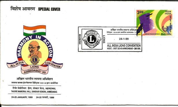 special cover gandhi & lion int