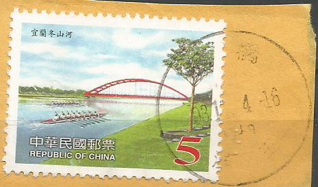 taiwan bridge landscape