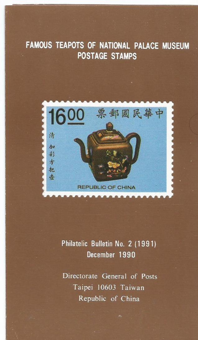 taiwan brochure teapots