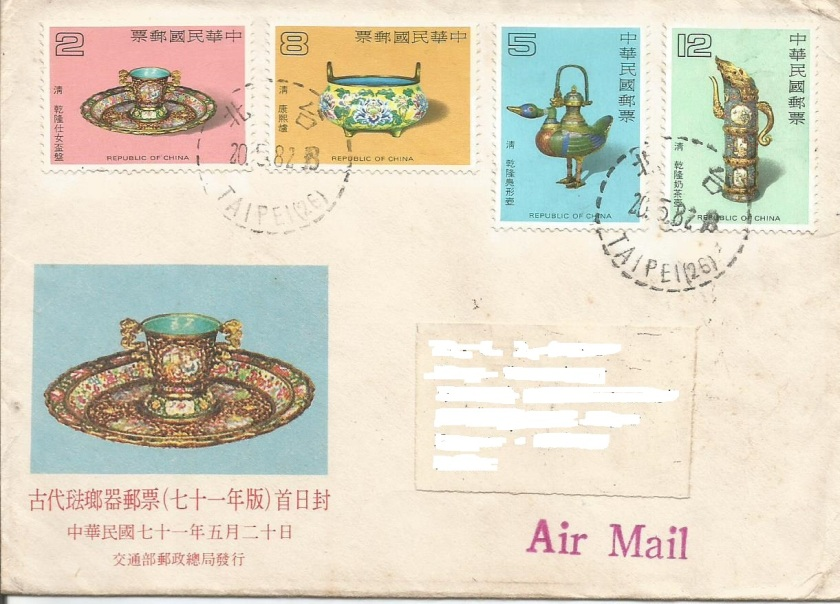 taiwan fdc ancient enamelware