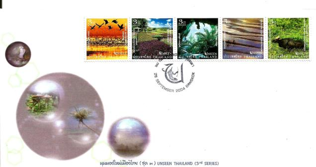 thailand fdc unseen tourism