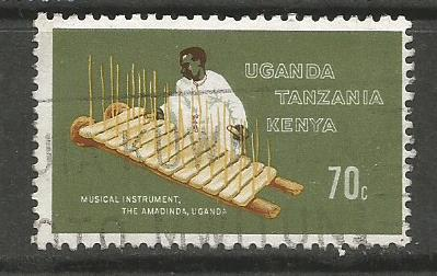 uganda musical instrument