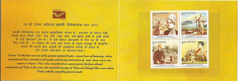 vivekanand booklet stamps