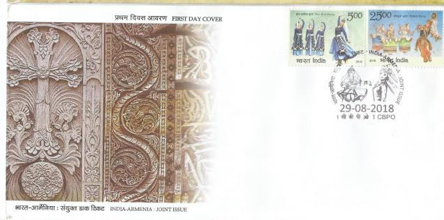 INDIA FDC 2018 INDIA ARMENIA JT ISSUE