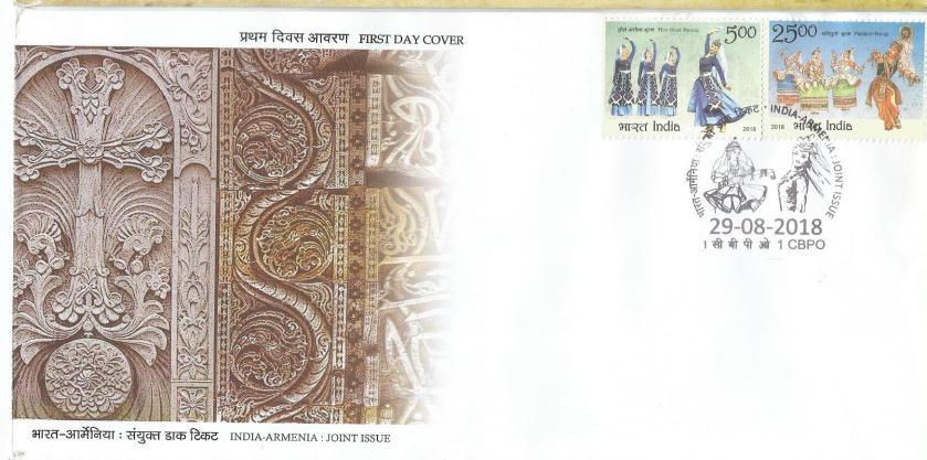 INDIA FDC 2018 INDIA ARMENIA JT ISSUE