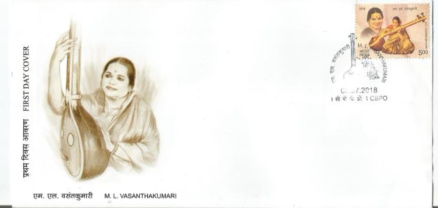 INDIA FDC 2018 VASANTKUMARI