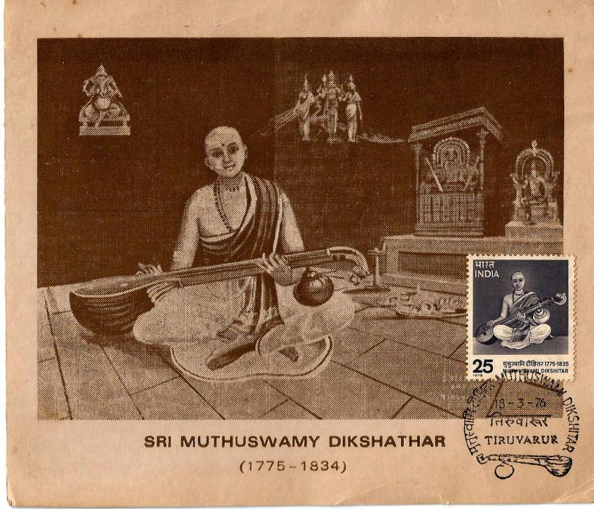 INDIA MAXIM CARD MUTHUSWAMY
