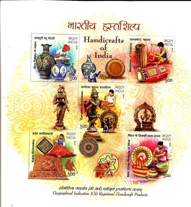 INDIA MS 2018 HANDICRAFTS