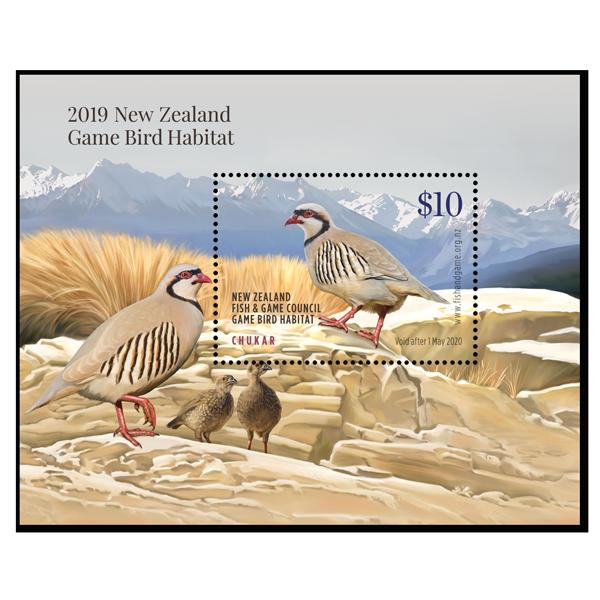 NZ 2019 MS CHUKAR