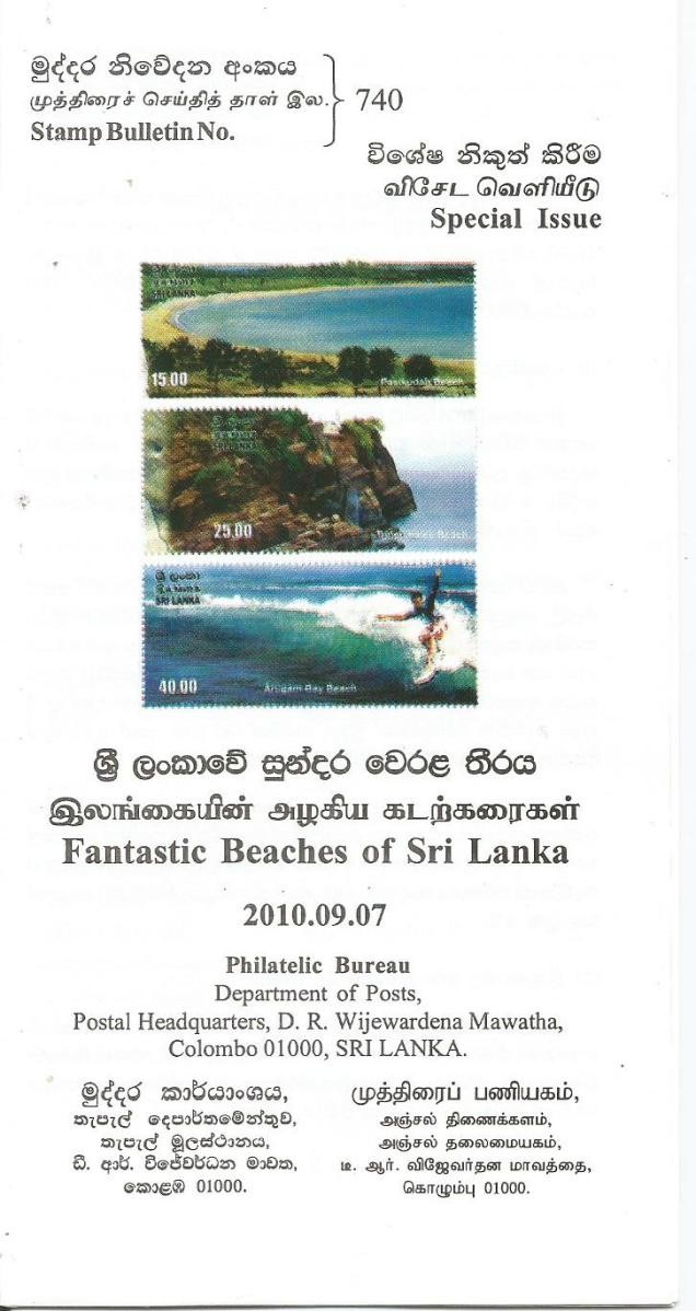 SRI LANKA BEACHES BROCHURE