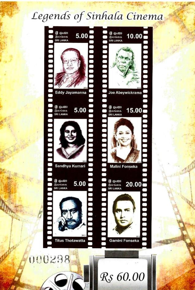 SRI LANKA CINEMA MS IMPERF