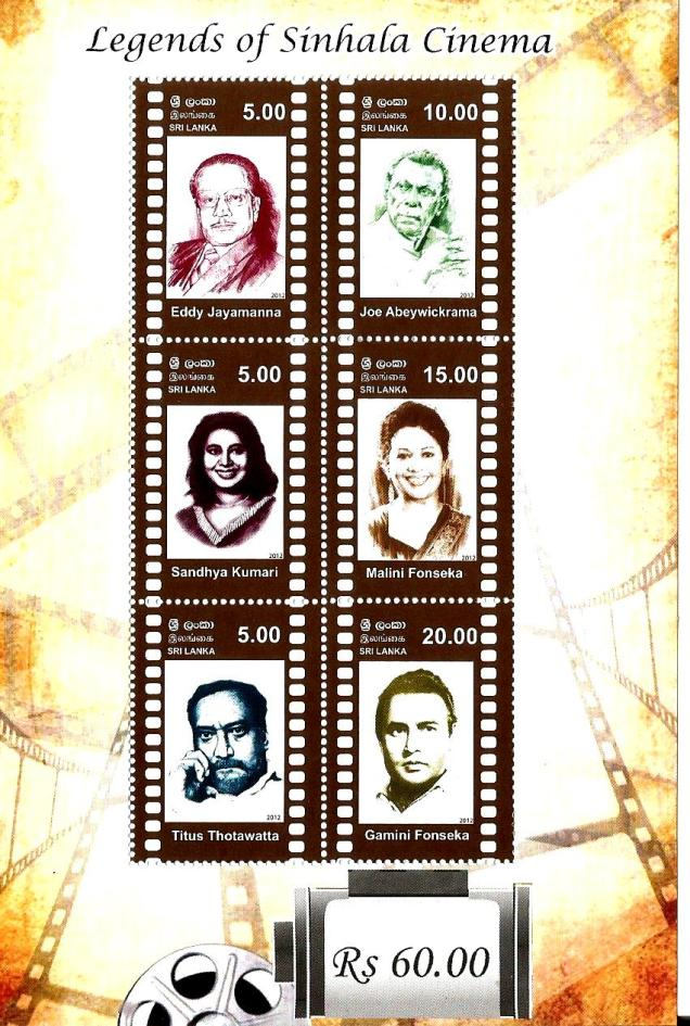 SRI LANKA CINEMA MS PERF