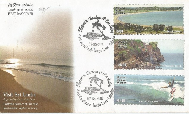 SRI LANKA FDC BEACHES