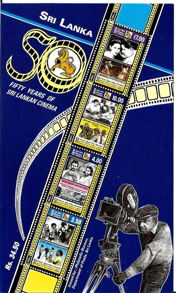 SRI LANKA MS CINEMA 50 YEARS