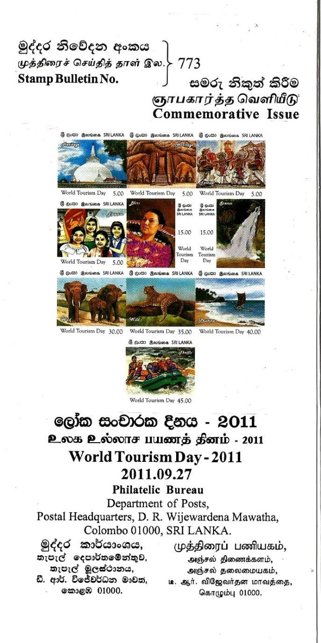 SRI LANKA TOURISM BROCHURE