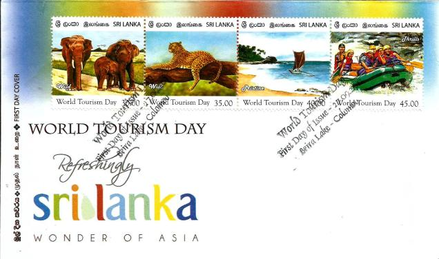 SRI LANKA TOURISM FDC 3