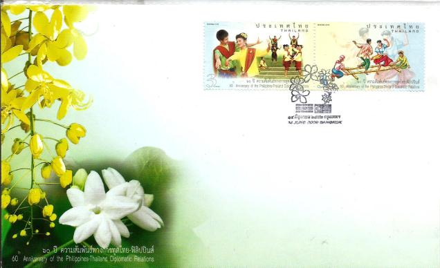 THAILAND FDC JT ISSUE