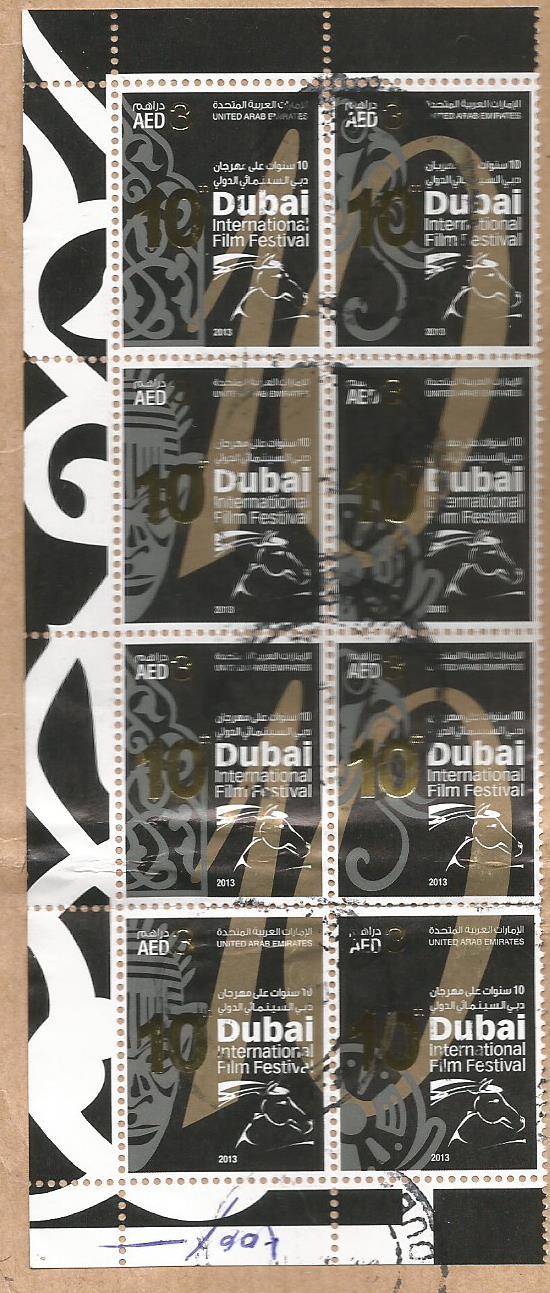 UAE DUBAI FILM FESTIVAL