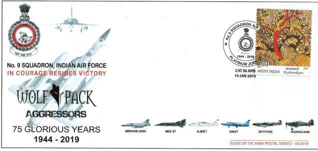 APS COVER 9 SQN IAF 2019