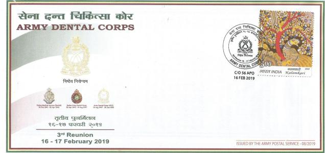 APS COVER ARMY DENTAL 2019