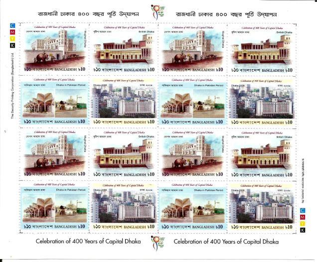 BANGLADESH SLET DHAKA 400