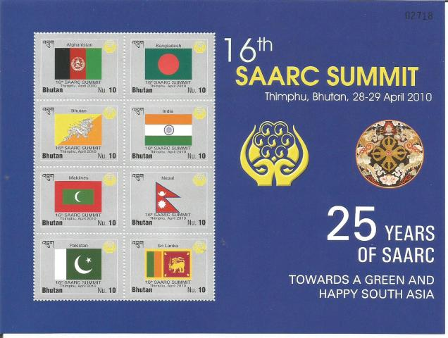 BHUTAN 16TH SAARC SUMMIT 2010