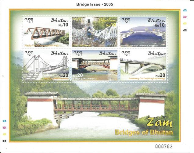 BHUTAN BRIDGE MS 2005