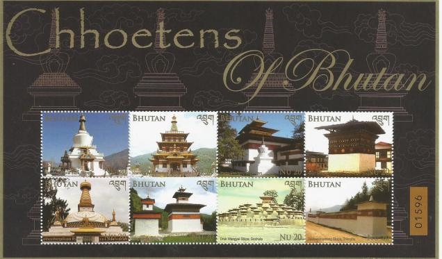 BHUTAN CHHOETENS MS