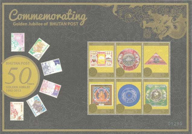 BHUTAN GOLDEN JUB BHUTAN POST MS