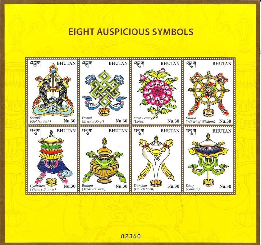 BHUTAN SYMBOLS MS