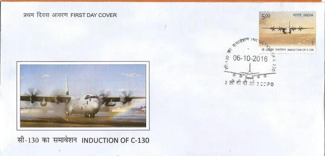 INDIA FDC INDUCTION C-130 2016