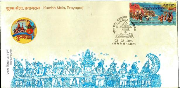 INDIA FDC KUMBH MELA FEB 2019
