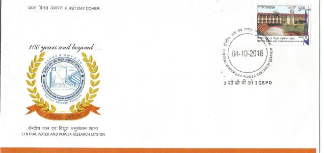 INDIA FDC WATER 2016