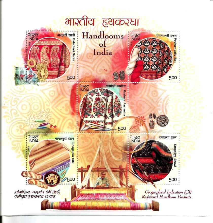 INDIA MS 2018 HANDLOOMS
