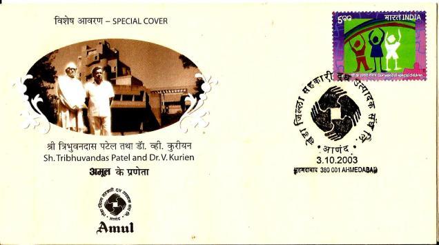 INDIA S CVR AMUL KURIEN