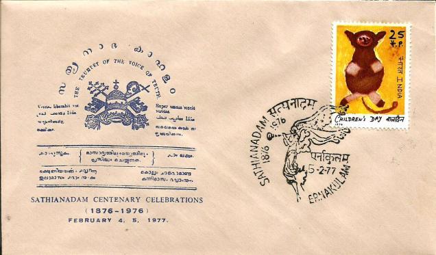 INDIA S CVR SATHIANADAM