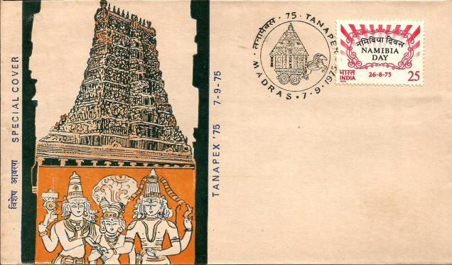 INDIA S CVR TANAPEX 1976 MEENAKSHI TEMPLE