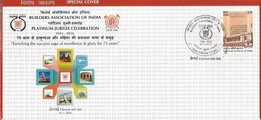 INDIA SPECIAL COVER BUILDERS